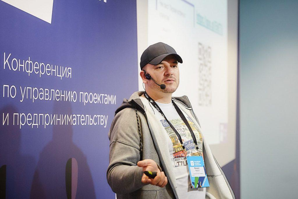 Михаил Смирнов Тула